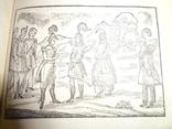 1849 Битва Русских с Кабардинцами или Прекрасная Магометанка