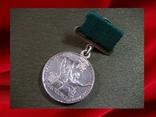 Малая серебренная, номерная, медаль выставка, ВСХВ.