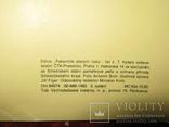 Плакат С Видом морской баталии, фото №4