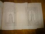 1850 Одесские Древности Запорожские Казаки