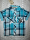 Рубашка на мальчика 1г, фото №2