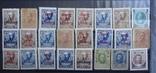 Подборка из 24 вспомогательных выпусков марок