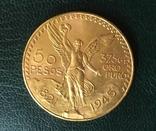 50 песо. Мексика. 1945 photo 1