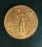 50 песо. Мексика. 1945 photo 2