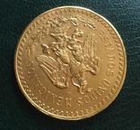 50 песо. Мексика. 1945 photo 5