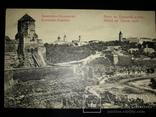 Каменец-Подольск до 1917