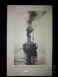 Ледокол Ангара в пути до 1917