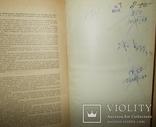 История Римской республики по Моммсену. photo 10