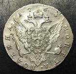 Полтина 1764 г.
