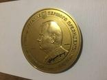 Настольная медаль НБУ на честь 10-й годов. избрания первого Президента Украины
