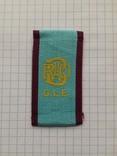 Лента к знаку RAOB (Старинный королевский орден буйволов), фото №2