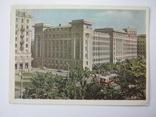Харьков.Проспект Ленина.1963г. photo 1