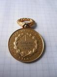 Медаль 1913г Франция, фото №3