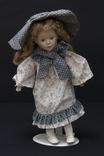 Кукла с мягконабивным туловищем Германия