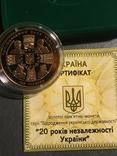 20 лет Независимости Украины photo 4