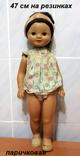 Кукла 47 см на резинках паричковая времен СССР