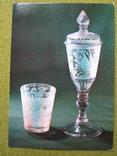 Русское стекло и фарфор Оружейная палата 1979г., фото №11