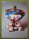 Русское стекло и фарфор Оружейная палата 1979г., фото №33