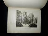 1951 Архитектура Украинской ССР тираж 3000 экз.