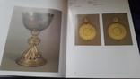Большой альбом Русское серебро 14- начало 20 ст., фото №4