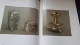 Большой альбом Русское серебро 14- начало 20 ст., фото №8