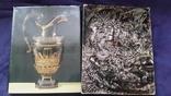 Большой альбом Русское художественное   серебро, фото №2