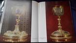 Большой альбом Русское художественное   серебро, фото №7
