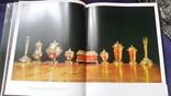 Большой альбом Русское художественное   серебро, фото №8