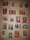 Альбом с марками СССР и других стран 630шт photo 6