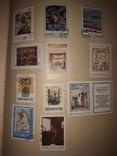 Альбом с марками СССР и других стран 630шт photo 9