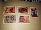 Альбом с марками СССР и других стран 630шт photo 10