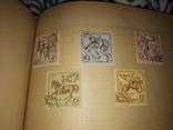 Альбом с марками СССР и других стран 630шт photo 11