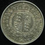Великобритания 1-2 кроны 1887 aUnc серебро
