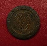 1 франк 1961 Катанга (сепаратисты)