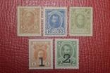 Российская империя марки-деньги два полных выпуска 1915 г. и 1917 г. photo 1