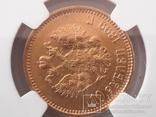10 руб 1899 г photo 3