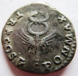 Денарий веспасиана купить альбом для монет биметалл