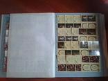Альбом+1062 марки+62 блока___№10 photo 12