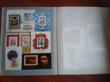 Альбом+1062 марки+62 блока___№10 photo 19