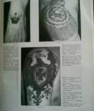 Искусство криминальной татуировки.