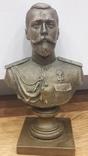 Бюст Самодержца Николая II до 1917 года