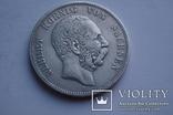5 марок 1876 р. Саксонія