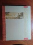 Альбом+728 марок**___№12 photo 1