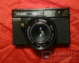 Фотоаппарат ''Ломо-130-А''(RRR)
