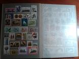 Альбом+451 марка+15 блоков без СССР photo 5