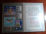 Альбом+451 марка+15 блоков без СССР photo 13