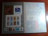 Альбом+451 марка+15 блоков без СССР photo 15