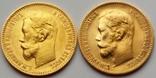 5 рублей 1898 год А.Г ; 5 рублей 1900 год Ф.з