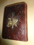 1889 Подарочная религиозная книга в позолоте с тиснением photo 9