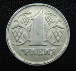 1 грн 1992 1.1ААд срібло на заготовці царського полтінніка